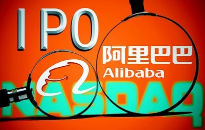 阿里巴巴初定8月8  电商巨头齐赴美上市
