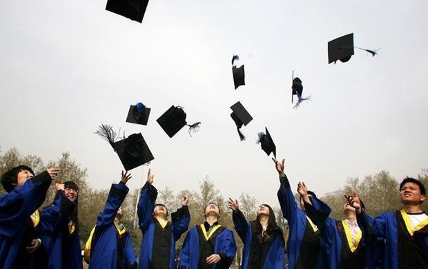 刚毕业的年轻人该如何理财?