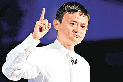 投资者摩拳擦掌迎接阿里巴巴IPO