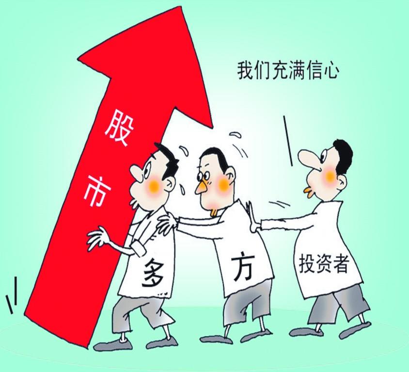 投资者自我膨胀的七大表现